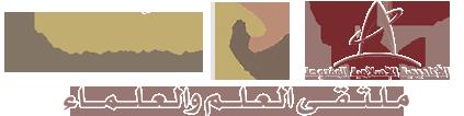 https://benaa.islamacademy.net/img/h_logo.png